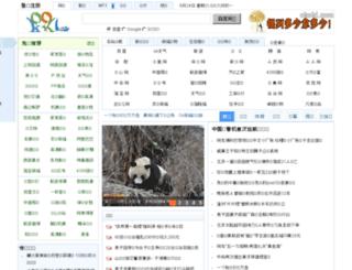 hao.okokl.com screenshot
