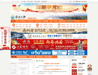 hao0517.com screenshot