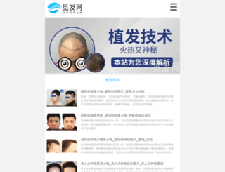 hao058.com screenshot