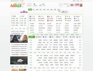 hao123e.com screenshot