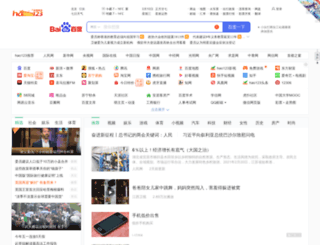 hao123net.com screenshot