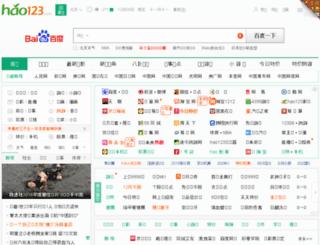 hao222.net screenshot