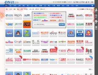 hao945.com screenshot