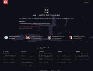 hao9918.com screenshot