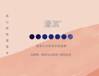 haobin.cn screenshot