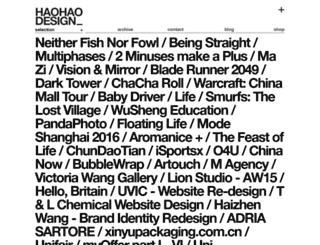 haohaohuang.com screenshot