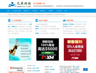 haoib.com screenshot