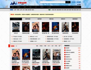 haokan7.com screenshot