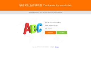 haokejian.com screenshot