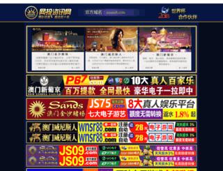 haomanhua.net screenshot