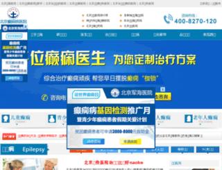 haonaoke.com screenshot