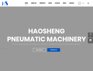 haoshengnb.com screenshot