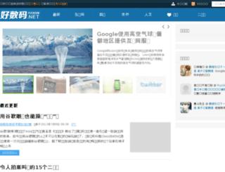 haoshuma.net screenshot