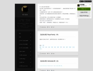 haosk.lofter.com screenshot