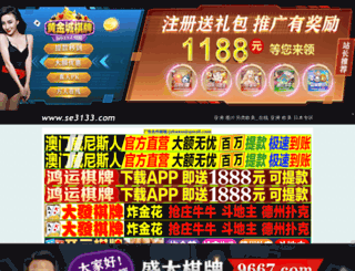 haotumi.com screenshot