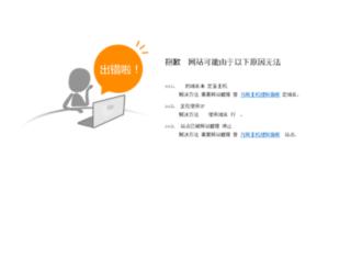 haoxianggou.net screenshot