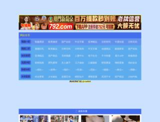 haoyin365.com screenshot
