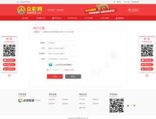 haoyun90.com screenshot