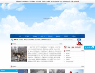 haozhanpf.com screenshot