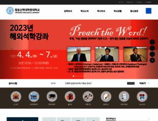 hapdong.ac.kr screenshot