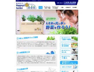 happayagarden.com screenshot