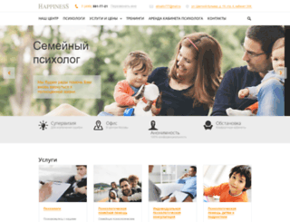happiness-center.ru screenshot