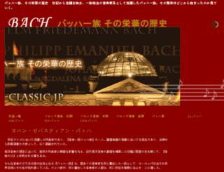 happy-classic.jp screenshot