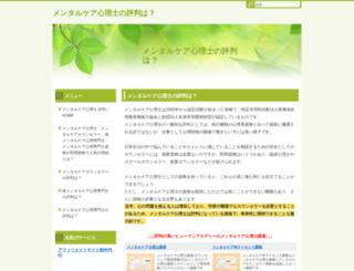 happy-fs.com screenshot