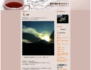 happy-happy.tea-nifty.com screenshot