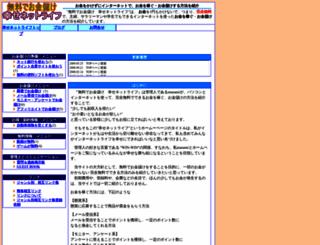 happy-netlife.com screenshot