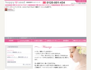 happy-seeds.com screenshot