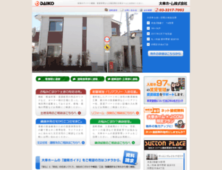 happy-sumai.co.jp screenshot