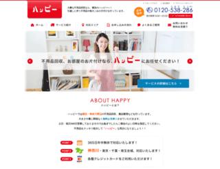 happy0120-538-286.com screenshot