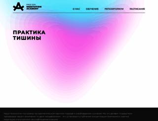 happybasket.ru screenshot