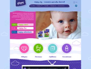 happycity.com.ua screenshot