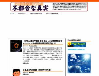happydesignmilano.com screenshot
