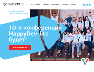 happydev-lite.ru screenshot