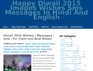 happydiwali2015images.net.in screenshot