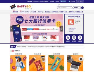 happygocard.com.tw screenshot