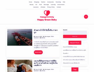 happygreenbaby.com screenshot