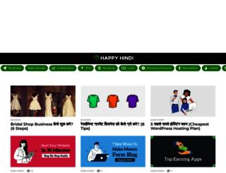 happyhindi.com screenshot