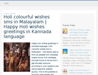 happyholi2016x.in screenshot