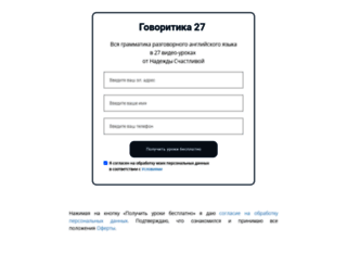 happyhope.ru screenshot
