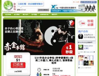 happyjetso.com screenshot