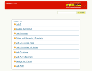 happyjob2.com screenshot