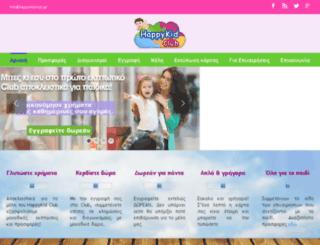happykidclub.gr screenshot
