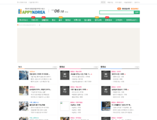 happykorea.ca screenshot