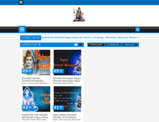 happymahashivaratri2016.com screenshot