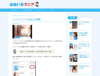 happymail.mimoza.jp screenshot