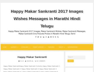 happymakarsankranti2017images.in screenshot